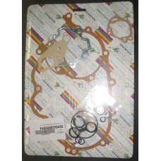 ENGINE GASKET SET WITH O RINGS PX200 DISC/EFL