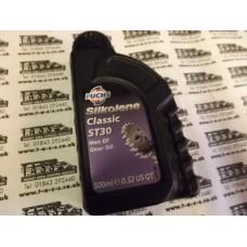 SILKOLENE CLASSIC ST30 CLASSIC VESPA GEAR OIL 1 L